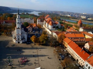 Kaunas-640x425